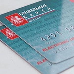 Сбербанк России намерен расширить свою программу выпуска социальных карт на всю территорию страны. Такие карты предназначены для получения льгот и социальных пособий, а также выплат зарплат и пенсий.