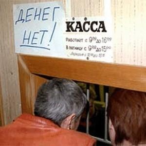 Задолженность по зарплате в РФ в ноябре выросла вдвое - до 7,8 млрд рублей. На 1 ноября 2008 года долг предприятий по зарплате составлял 3,74 млрд рублей.
