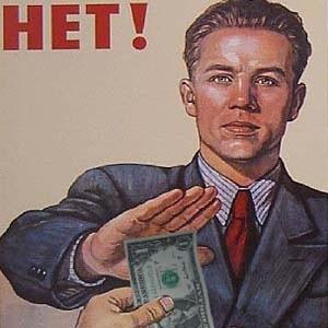 Под влиянием кризиса будет приостановлена выплата премий и надбавок московским чиновникам, а также сокращены расходы на их иностранные командировки.