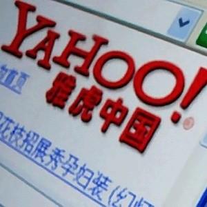 После двух месяцев поиска на должность руководителя поисковика Yahoo, подходящая кандидатура, наконец, найдена. Ею стала 60-летняя Кэрол Бартц.