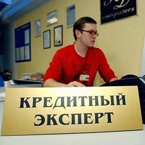 Крупные российские банки в массовом порядке готовят собственные программы поддержки граждан, взявших ипотечные кредиты и потерявших работу.