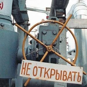 """Сегодня, как и накануне, в 2 часа в ОДУ """"Нафтогаза Украины"""" была направлена очередная заявка на транзит газа через ГИС """"Суджа"""". Однако запорный кран на экспортном магистральном газопроводе на украинской территории после ГИС """"Суджа"""" по-прежнему закрыт."""