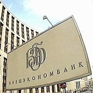 Госкорпорация Внешэкономбанк (ВЭБ) получила контроль над 75% акций украинского Проминвестбанка (ПИБ) на общую сумму около 1,3 млрд гривн. Последний оказался на грани банкротства из-за мирового финансововго кризиса.