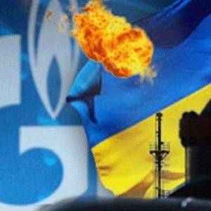 """Ситуация вокруг росийско-украинского """"газового"""" конфликта будет иметь экономические и политические последствия для России и Украины, говорится в заявлении председательствующей в Евросоюзе Чехии. Нынешняя ситуация наносит вред доверию к России как к стране-поставщику и Украине как к стране-транзитеру газа."""