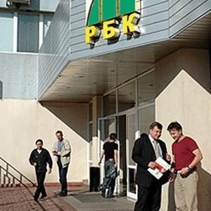 Холдинг РБК заявил, что может оказаться банкротом уже в феврале. Компания задолжала $235 млн, а ее владельцы предложили план реструктуризации долга, который не устроил инвесторов.