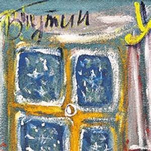 """Картина """"Узор на заиндевевшем окне"""" премьер-министра России Владимира Путина продана на благотворительном аукционе за 37 миллионов рублей. Ее стоимость превысила по цене картину губернатора Петербурга Валентины Матвиенко """"Метель"""", которая была продана за 11,5 миллиона рублей. Картину купила московская галерея """"Новые художники"""", расположенная в поселке Борки на Рублево-Успенском шоссе."""