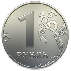 Министр финансов России Алексей Кудрин считает, что рубль может немного укрепиться к доллару в среднесрочной перспективе. По его словам, вложения в рубли могут принести доход в перспективе двух-трех лет.