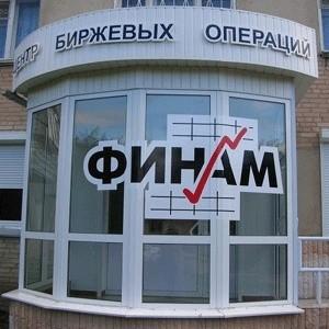 """Инвестиционная компания """"ФИНАМ"""" представила своим клиентам TRANSAQ HANDY – новое решение для совершения операций с ценными бумагами при помощи КПК."""