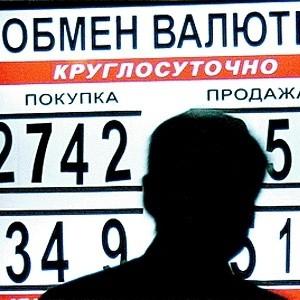 """Евро и доллар слабеют по отношению к рублю по сравнению с уровнями открытия вторника, свидетельствуют данные ММВБ. На открытии во вторник курс доллара расчетами """"завтра"""" составил 33,45 рубля."""