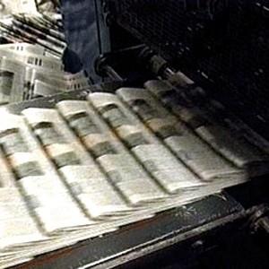 Российский миллиардер Александр Лебедев стал основным акционером влиятельной британской газеты Evening Standard, выкупив мажоритарный пакет акций изданию у основного акционера – издательской группе Daily Mail & General Trust (DMGT).