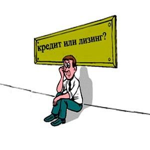 По данным обзора российской ассоциации лизинговых компаний, за 9 месяцев 2008 года наблюдается рост спроса на лизинговые услуги в регионах, не смотря на сокращение ведущими лизинговыми компаниями своей деятельности в регионах.