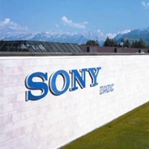 Мировой производитель электроники и цифровой техники Sony закрывает один из двух заводов по производству телевизоров в префектуре Айти и сокращает половину персонала.
