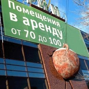 Цены на аренду жилья в Москве поползли вниз - многие москвичи уже не в состоянии платить за съемное жилье те же суммы, как в прошлом году, а многие приезжие из-за потери работы вынуждены покидать столицу.