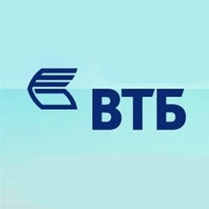Сегодня Группа ВТБ объявила предварительные неаудированные итоги деятельности в соответствии с Международными стандартами финансовой отчетности по состоянию на 30 сентября 2008 г.