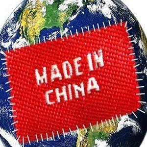 В 2008 количество регистрируемых на территории КНР торговых марок возросло на 54%. Из них только 1% принадлежит российским компаниям. В тройку стран-лидеров, регистрирующих свои бренды на территории Китая, вошли США, Япония и Южная Корея.