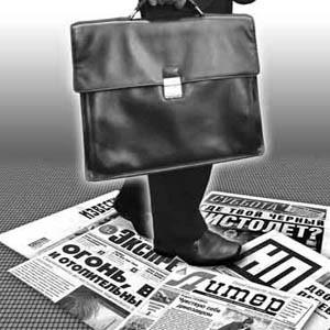 Среди подорожавших в январе товаров оказалась и периодика - за три первых недели нового года в России зафиксирован рост цен на печатную продукцию. Цены на газеты и журналы выросли в диапазоне от 5% до 140%, свидетельствуют данные Ассоциации распространителей печатной продукции (АРПП). Пока растут цены, количество страниц в газетах и журналах сокращается.