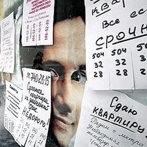 Иностранных и иногородних граждан с 1 февраля 2009 года не будут регистрировать по месту пребывания в Москве без предъявления ими вместе с другими документами выписки из реестра, свидетельствующей о заключении договора найма жилья в столице.