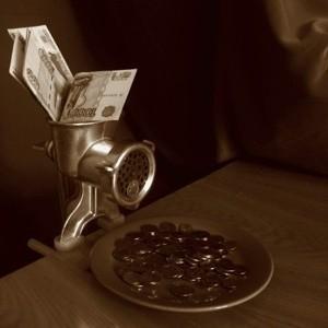 Минэкономразвития прогнозирует инфляцию в РФ в январе 2009 года на уровне около 2%.