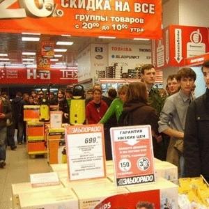 """Еще до кризиса владелец сети бытовой техники и электроники """"Эльдорадо"""" Игорь Яковлев разработал концепцию продуктовых гипермаркетов с рабочим названием Big Box. Однако из-за сложностей с финансированием проект может быть заморожен."""