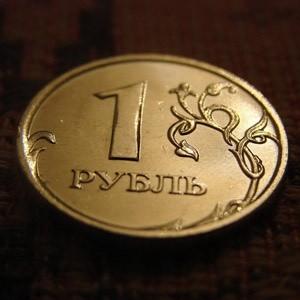 Курс рубля к бивалютной корзине (0,55 доллара и 0,45 евро) на открытии торгов во вторник практически не изменился по сравнению со значением предыдущего закрытия.