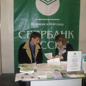 Сбербанк России с 15 по 21 января 2009 года выдал своим корпоративным клиентам кредиты на сумму 56,3 млрд рублей против 37,3 млрд рублей с 1 по 14 января.