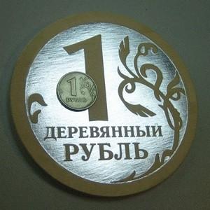 Основной этап девальвации рубля закончился. Об этом заявил председатель правления Сбербанка России Герман Греф.
