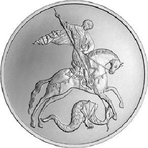 Департамент внешних и общественных связей Банка России сообщает, что Банк России выпускает в обращение инвестиционную и памятную монеты из драгоценных металлов.