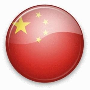 """Информационная группа Finam.ru (входит в состав инвестиционного холдинга """"ФИНАМ"""") провела конференцию """"Китай в мировой экономике: локомотив остался без двигателя?"""". Ее участники считают, что КНР сможет относительно спокойно пережить мировой кризис, но не сумеет усилить свои позиции в глобальной экономике."""