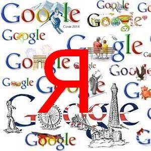 """За рекламу поискового гиганта Google AdWords теперь можно заплатить """"Яндекс.Деньгами"""" – продуктом прямого конкурента компании на российском рынке. Платежи проходят через систему """"Ассист""""."""