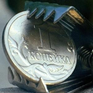 Курс рубля к бивалютной корзине (0,55 доллара и 0,45 евро) на открытии торгов во вторник снизился до 40,82 рубля, продолжив движение к установленной ЦБ верхней границе бивалютного коридора в 41 рубль.