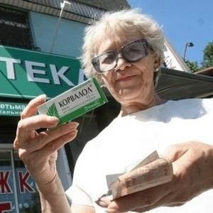 Госдума объявила о подготовке экстренного законопроекта, который запрещает госзакупки лекарств на аукционах, проводить их нужно будет только на конкурсной основе.