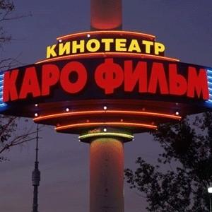 """Сеть """"КАРО Фильм"""" закрывает кинотеатр в Орехово-Зуево."""