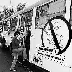 """Более половины эксплуатируемого общественного транспорта в России полностью выработало ресурс. По словам вице-премьера Сергея Иванова, на сегодняшней день 47% эксплуатируемых маршрутных автобусов, 59% троллейбусов, 74% - трамваев и 66% грузовых автомобилей """"полностью самортизированы"""". Из них около половины подлежит безотлагательной отбраковке по критерию обеспечения безопасности перевозок."""