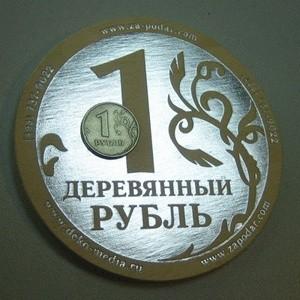 Курс рубля к бивалютной корзине (0,55 доллара и 0,45 евро) на открытии торгов в среду снизился на 4 копейки по сравнению с закрытием вторника - до 40,56 рубля, хотя на открытии в тот день стоимость корзины составляла 40,78 рубля. Таким образом, по сравнению с закрытием рубль приблизился к верхней границе, а по сравнению с открытием вторника - заметно отдалился от установленной ЦБ верхней границе бивалютного коридора в 41 рубль, свидетельствуют данные ММВБ.