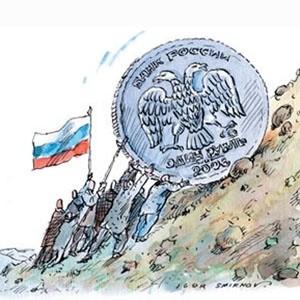 Доллар наопустился на открытии торгов в четверг ниже 35 рублей, евро упал чуть ниже 45 рублей.