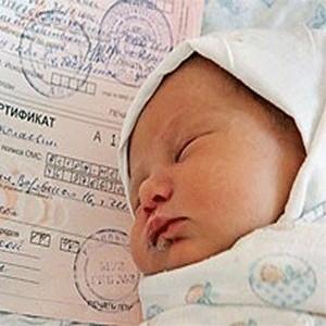 Первые семьи, имеющие право на материнский капитал в размере около 300 тысяч рублей и подавшие соответствующие заявления, смогут направить эти средства на погашение ипотечного кредита уже в конце марта - начале апреля.