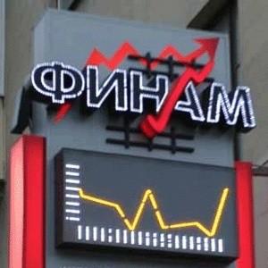 """ЗАО """"Инвестиционный банк """"ФИНАМ"""" (входит в состав инвестиционного холдинга """"ФИНАМ"""") представило новый вклад """"Абсолютный лидер"""", ставки по которому достигают 16% в рублях и 11,75% в валюте. Банк также повысил ставку по вкладу """"Лидер"""". Теперь максимальный доход по нему составляет 15,25% в рублях и 11% в валюте."""