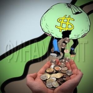 Доходность UST 10 составила по итогам вчерашнего дня 2,66% годовых против 2,88% годовых накануне. Отчасти, такая динамика была вызвана обнародованием новых планов GM и Chrysler по привлечению господдержки. Компании уже получившие от правительства США $17,4 млрд. заявляют о том, что эту сумму будет необходимо увеличить до $39 млрд. По-видимому, у руководства США, не остается значимого выбора в указанном вопросе.