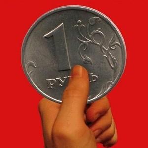 Курс доллара снизился на открытии в среду на 14 копеек - до 35,84 рубля, курс евро - укрепился на 6 копеек - до 45,92 рубля. Курс рубля к бивалютной корзине (0,55 доллара и 0,45 евро) укрепляется примерно на 15 копеек.