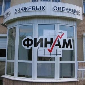 """Инвестиционная компания """"ФИНАМ"""" возобновила аналитическое покрытие акций ОАО """"Ленэнерго"""". По результатам оценки стоимость обыкновенной акции компании на конец 2009 года составляет $0,74, привилегированной – $0,62."""