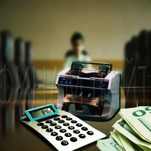 """Официальный курс доллара на 26 февраля составил 35,74 рубля. Курс евро – 45,96 рубля. Экономика и политика Вчера министр финансов Алексей Кудрин упомянул о возможном внесении изменений в федеральный бюджет. По словам министра, новый бюджет предусматривает дефицит порядка 7,5% ВВП или 2,7 трлн рублей. Аналитики ФК """"ОТКРЫТИЕ"""" считают, что бюджетный дефицит может быть доведен до 10% ВВП. Об этом - в публикации """"Бюджетный  ..."""