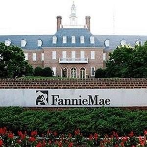Одно из крупнейших американских ипотечных агентств Fannie Mae объявило об убытках по итогам 2008 года в размере 58,7 млрд долларов и обратилось к министерству финансов США с просьбой о выделении 15,2 млрд долларов в виде финансовой помощи.