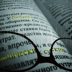 """Главным катализатором повышательной динамики торгов в четверг стали цены на нефть. Поэтому в лидерах роста оказались бумаги нефтегазовых компаний: """"Газпром нефть"""" прибавила 11,7%, """"Роснефть"""" 8,14%, """"Лукойл"""" 6,82%."""