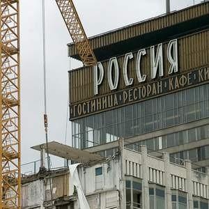 """Отели """"Москва"""" и """"Россия"""", а также другие гостиницы, полностью или частично принадлежащие столице, будут переданы властями на баланс предприятия, созданного совместно с западными компаниями."""