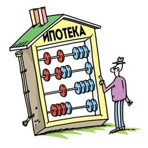 Сегодня разброс процентных ставок по ипотечному кредиту очень велик – от 14% до 30%. Минимальный первоначальный взнос увеличился до 30%.