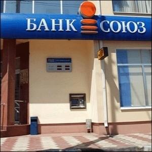 """Структуры """"Газпрома"""" приобрели 75% акций пострадавшего из-за кризиса банка """"Союз"""", входившего в холдинг """"Базовый элемент"""" Олега Дерипаски. Сумма сделки составила 1 млн рублей."""