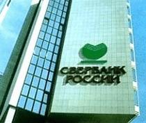 Американский банк Bank of America включил бумаги Сбербанка, крупнейшего российского банка, в список наиболее привлекательных банковских акций региона EEMEA, в который входят Восточная Европа, Ближний Восток и Африка.