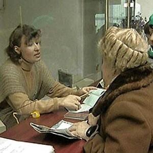 Московские власти приняли решение приостановить предоставление гражданам социальной поддержки по оплате жилищно-коммунальных услуг (ЖКУ) в денежной форме.