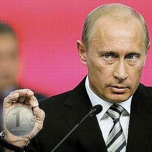 Премьер-министр Владимир Путин верит в рубль и считает, что предпосылок для его резкого падения нет даже в случае падения цен на нефть. Более того, глава правительства уверен, что российская национальная валюта будет укрепляться. Об этом он заявил в ходе общения с народом при посещении в среду Подольского центра занятости.