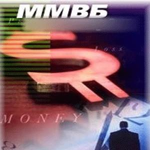 Со 2 марта участники рынка государственных ценных бумаг ЗАО ММВБ получили возможность заключать сделки РЕПО с ценными бумагами, по которым выплата дохода приходится на период между исполнением первой и второй частями сделки РЕПО.
